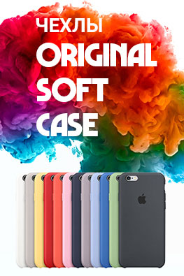 Чехлы Original Soft Case