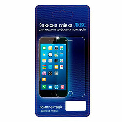 Защитная пленка Samsung S5830 Galaxy Ace / S5830i Galaxy Ace, P-Screen